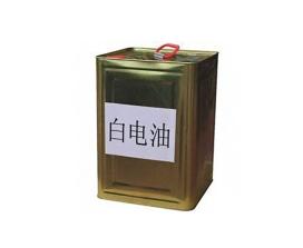 吴江白电油D40