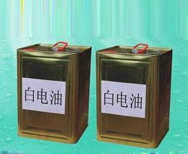 浙江白电油D80