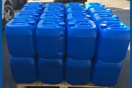 光敏胶专用碳氢清洗剂