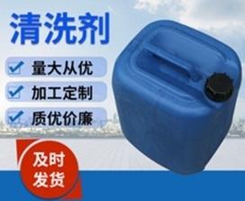 浙江碳氢清洗剂